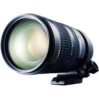 Tamron Telephoto Zoom Lens