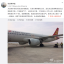 Chinese plane nearly takes off before passenger spotted its flat tyre